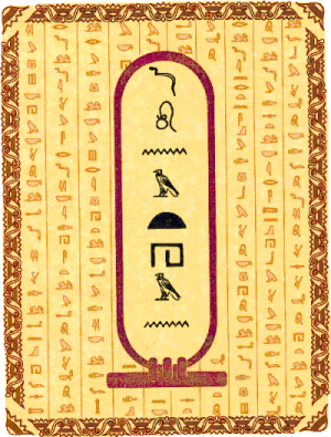 Jonathan's name in hieroglyphics